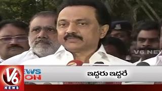 9PM Headlines | Sasikala DA Case | Tamil Nadu Politics | Peddagattu Jatara | Vyapam Scam | V6 News