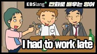 [만화영어/애니메이션영어] 대화로 배우는 기초영어회화