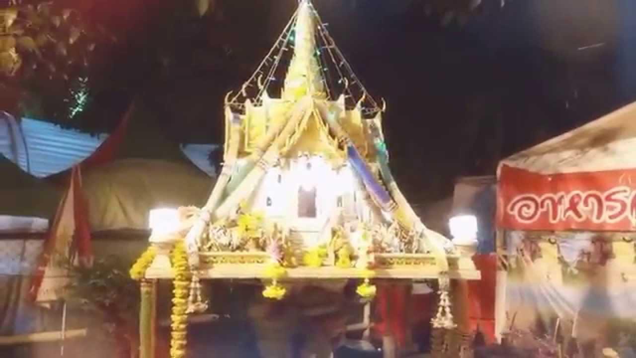 Bangkok Spirit House Video Tour