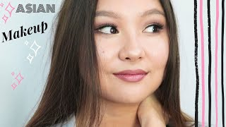 Макияж для азиатских глаз Азиатский макияж Инстаграм макияж Азиатское веко