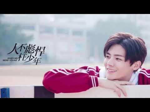 [Lyrics] Neo Hou - When We Were Young 'Theme Song'
