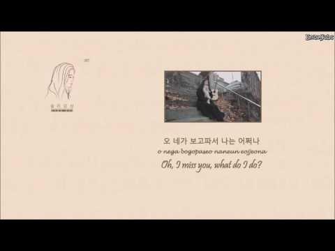 "Solar (MAMAMOO) - Solar's Emotion (솔라감성) Part.2 ""Only Longing Grows"" (그리움만 쌓이네) [Han|Rom|Eng]"