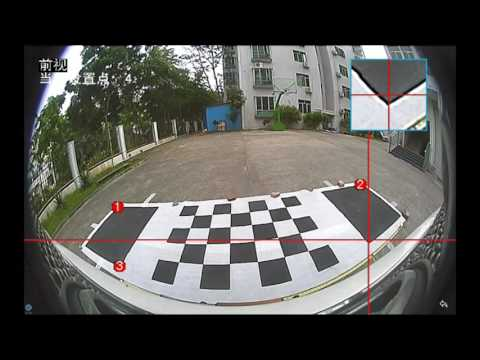 2D 360 degree  surround view Camera  Calibration Demo