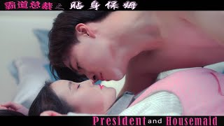 Movie Romance  Young President and Housemaid  Love Story film, Full Movie HD