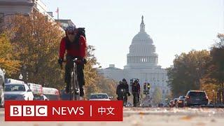 貿易戰:為何美國將中國當成死對頭?- BBC News 中文