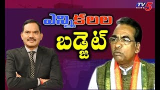 LIVE: Debate On Union Budget 2019 | Top Story With Sambasiva Rao | TV5 LIVE