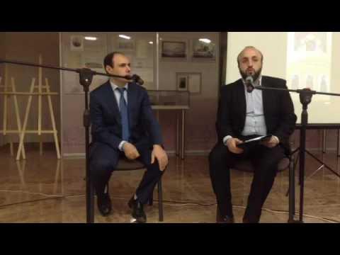 Презентация книги Отцы Армянской Церкви о духовной жизни 3