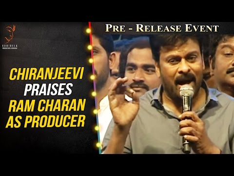 Thumbnail: Chiranjeevi Praises Ram Charan as Producer @ Khaidi No 150 Pre Release Event