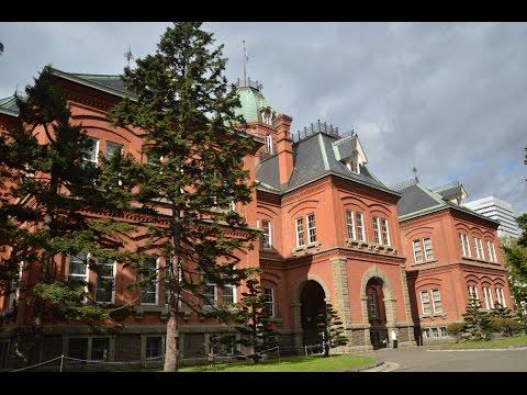 Former Hokkaido Government Office - Sapporo, Japan