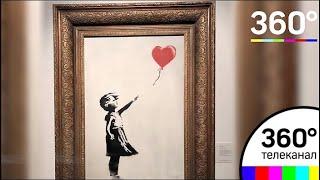 видео Картина Бенксі самознищилася на аукціоні ВІДЕО