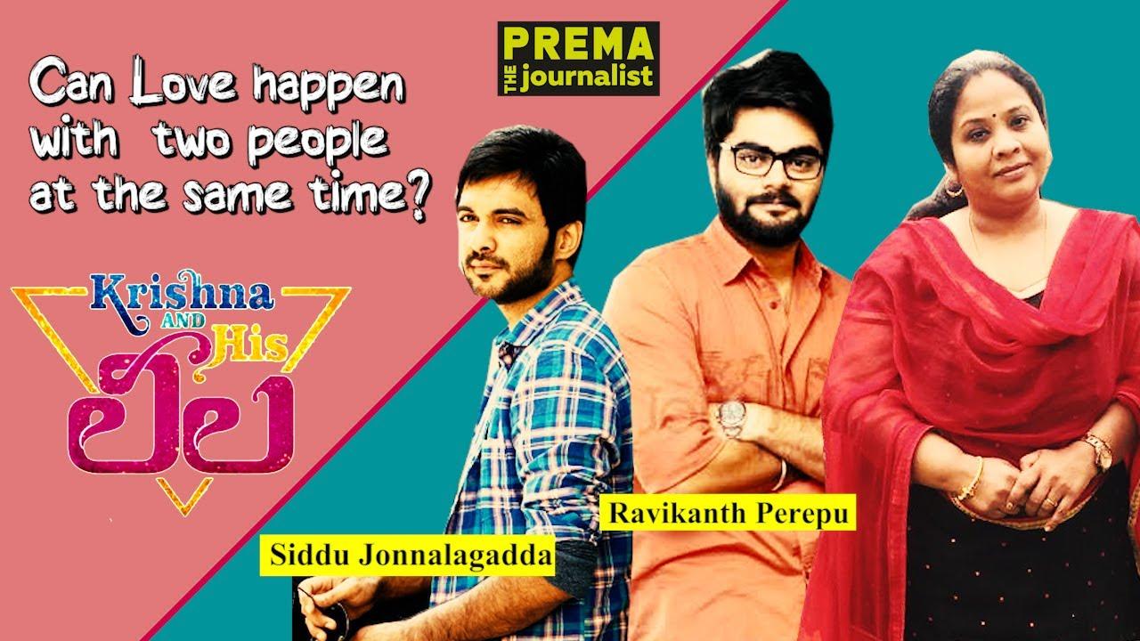 Can Love Happen with 2 people at same time? - Siddhu & Ravikanth on Krishna & His Leela -Prema - #64
