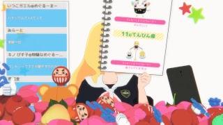 [LIVE] はぴふり!東雲めぐちゃんのお部屋♪【10/17朝配信】
