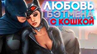 СЕКС БЭТМЕНА И ЖЕНЩИНЫ КОШКИ ► Batman Telltale Game Episode 3 Прохождение на русском #5