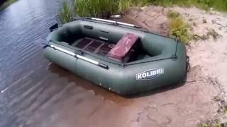 Лодка  Колибри К-280 СТ\Kolibri K-280CT. Краткий обзор.