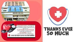 National Heart Foundation Hospital,Mirpur Dhaka