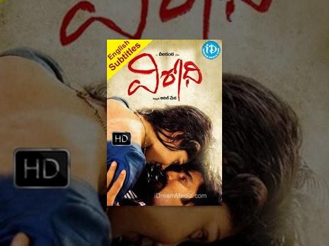 Virodhi Telugu Full Movie    Srikanth, Kamalinee Mukherjee    Neelakanta    RP Patnaik