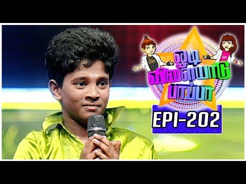 Odi Vilayadu Pappa Season 5 -Yarloosai com