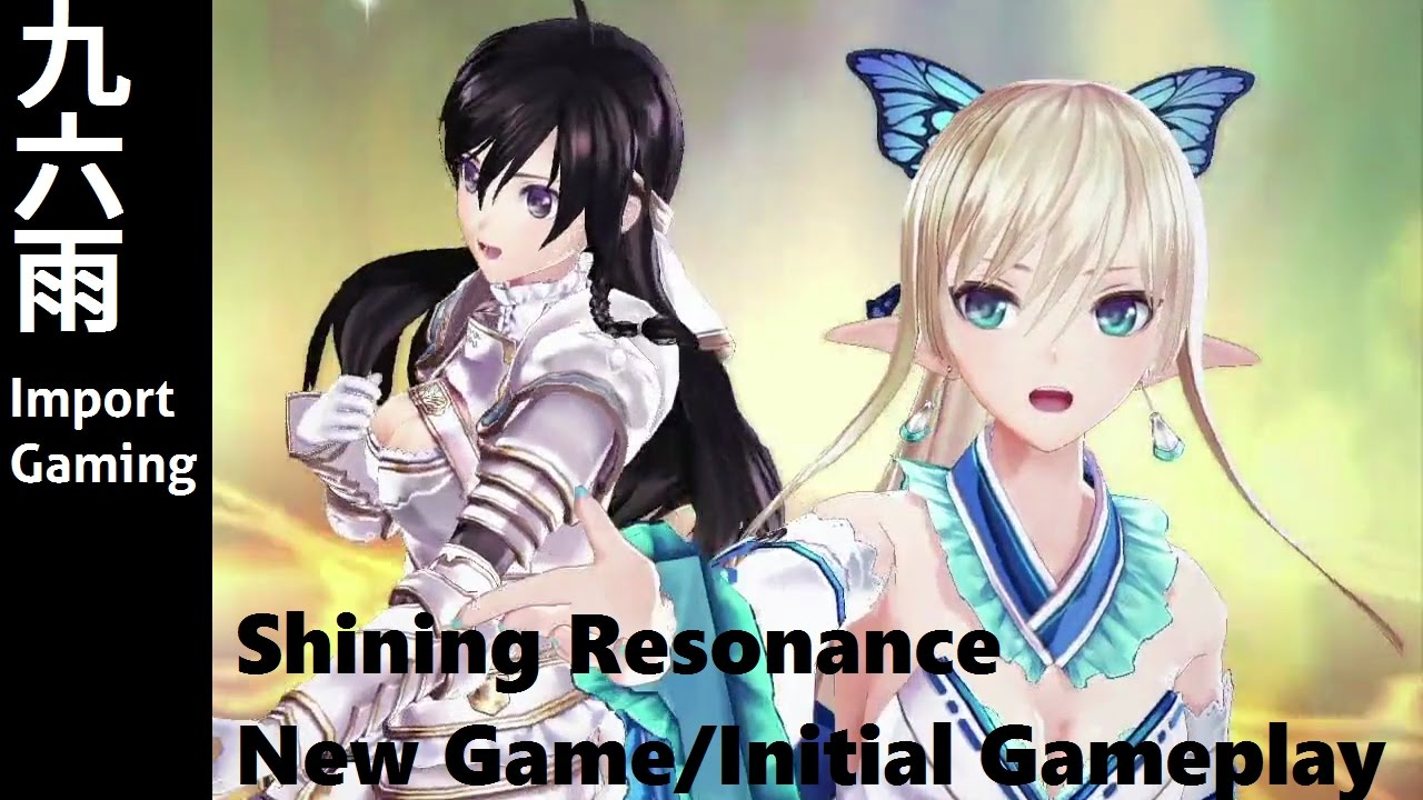 Shining Resonance {PS3} Translation Help Required | GBAtemp