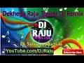 Dekhega Raja Trailor Dj Remix | Bollywood Hot Mix | Hard Dhoki Mix | Dj Sanju Production