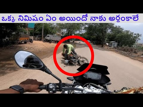 bmw-310gs-telugu-vlog-and-review