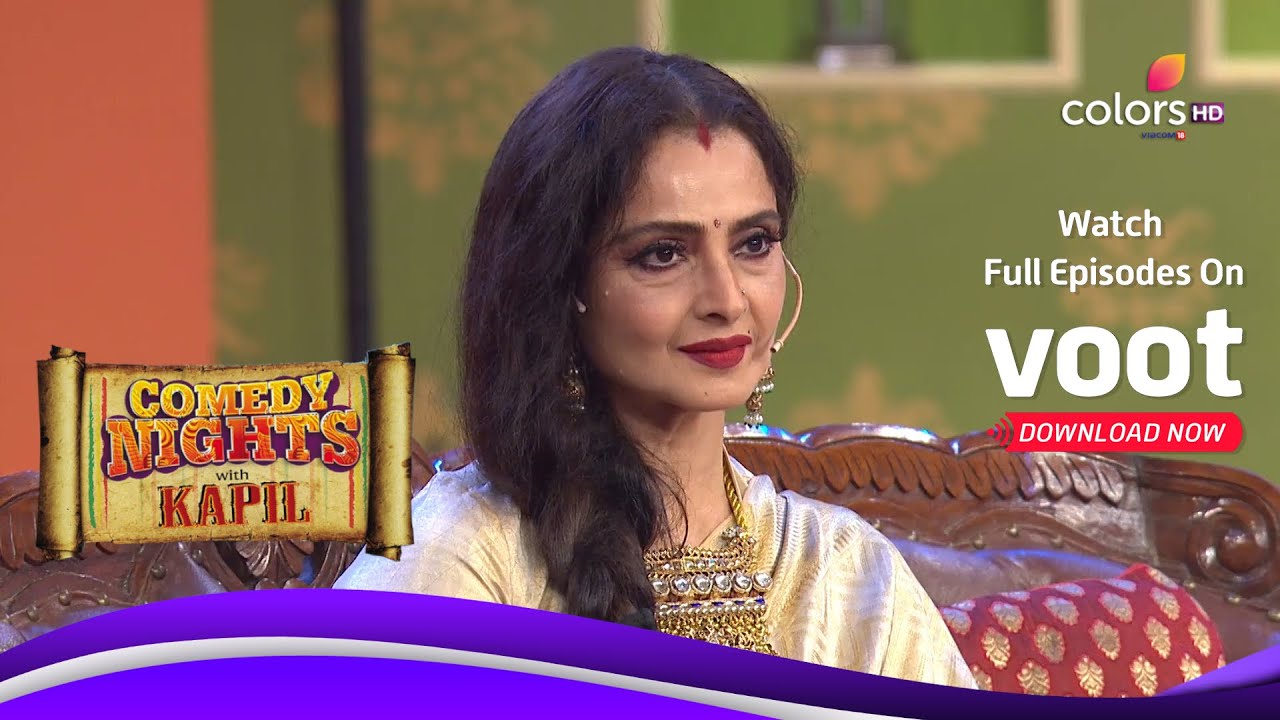 Comedy Nights With Kapil | कॉमेडी नाइट्स विद कपिल | Rekha Ji On The Show | रेखा जी पर ख़ास