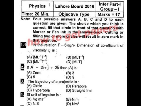 past papers 2016 lahore board 11th class physics
