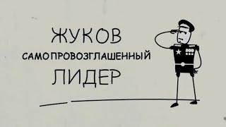 Teletrade  юмор на Форекс - Соционика Жуков