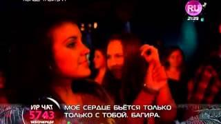 Анна Седокова - Что я наделала