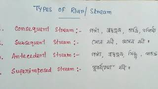 452. RIVER/ STREAM CLASSIFICATION , TYPES OF STREAM