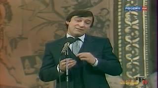 Смотреть Геннадий Хазанов. Тараканы онлайн