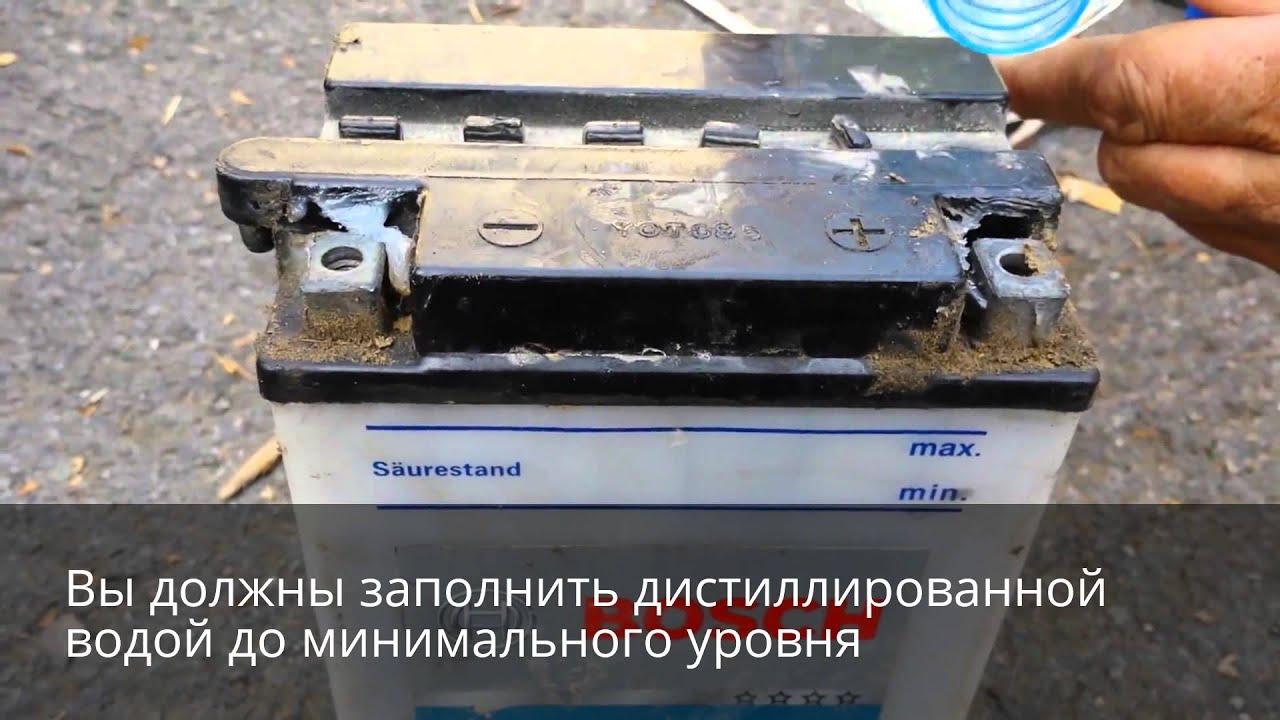 Купить. Аккумулятор зверь 66 о. П. Купить. Аккумулятор зверь 77 о. П. Российский производитель аккумуляторных батарей «зверь» гарантируют.