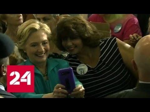 ФБР получило ордер на просмотр электронных писем в деле Клинтон. #КлинтонГейт