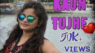 Kaun tujhe | M.S. DHONI the untold story| Sushant Singh Rajput| palak muchhal|Cover by Senjuti Das|