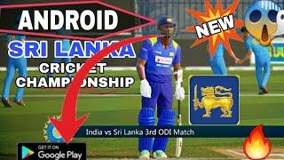 🔥Wow NEW CRICKET game Released! SRI LANKA CRICKET CHAMPIONSHIP