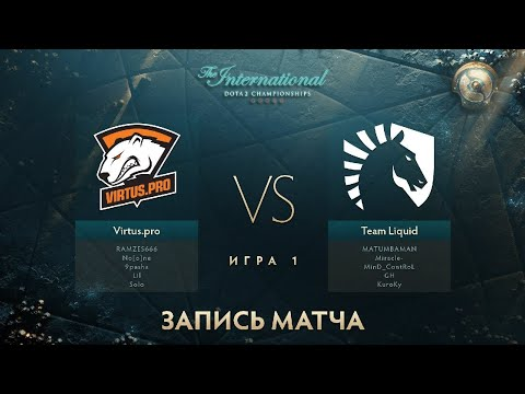 видео: virtus.pro vs liquid, the international 2017, Мейн Ивент, Игра 1