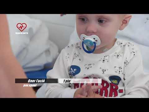 ТРК ВіККА: Олег Гасій, 1 рік, рак крові
