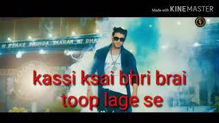 Lock Ya Block Vijay Varma song satuts