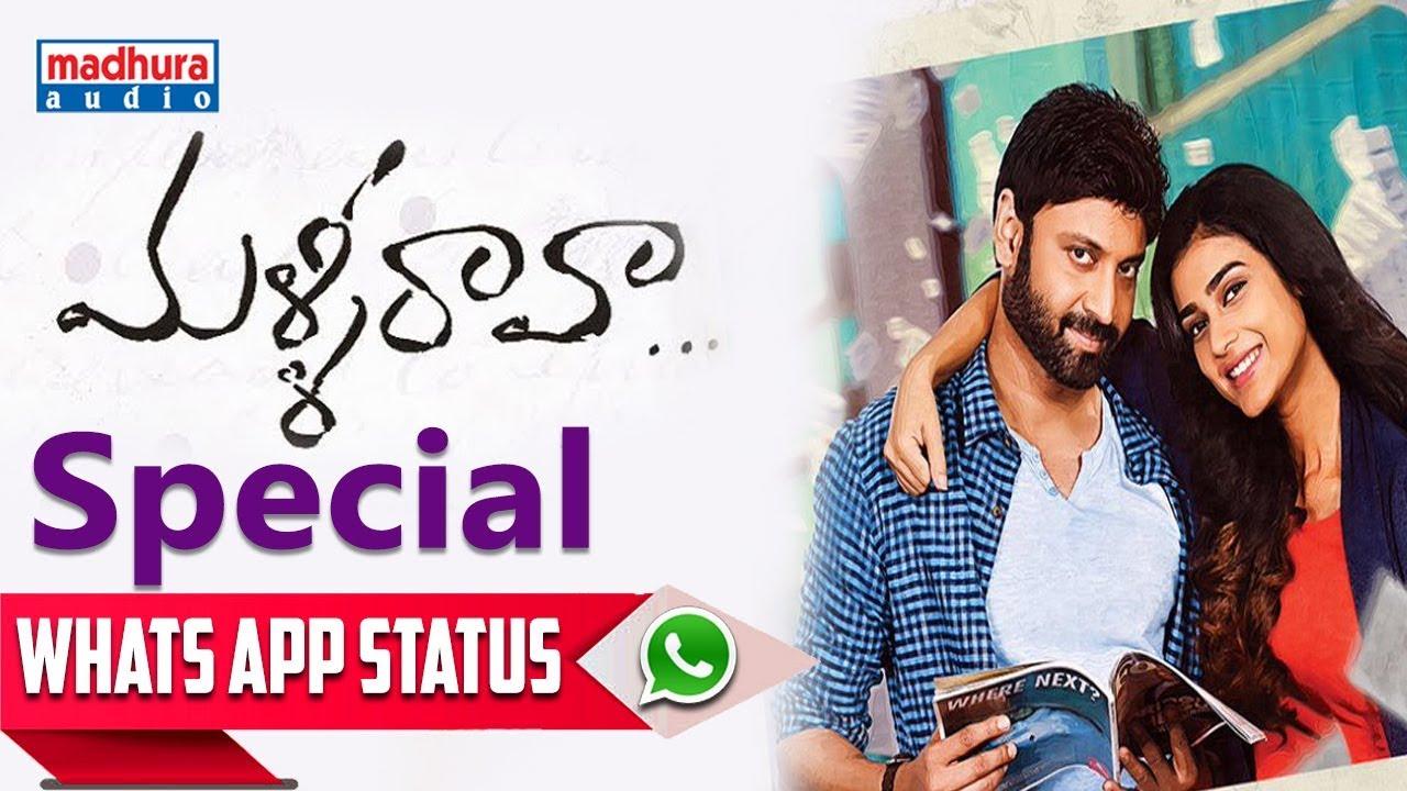 Best WhatsApp Status Special I Malli Raava I Sumanth IAakanksha Singh