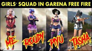Free Fire Girls Squad Booyah Ranked Match - (Sooneeta, Roudy, Piyu & Tasha)