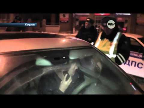 В Кирове поймали самого хитроумного автонарушителя