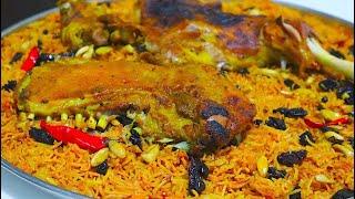 ارز البخارى || باللحم || رز بخارى على طريقة المطاعمmutton bukhari rice -English subtitles -