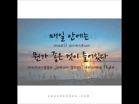 Korean Quote : Good Thing