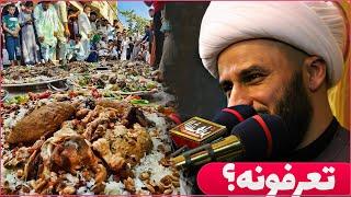 قصة الرجل الذي يطعم الناس في ديوانه مجانا كل الايام   الشيخ زمان الحسناوي