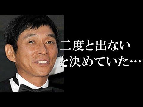 明石家さんま34年ぶりテレビ東京逆出禁解禁の知られざる理由。出川のコメントもあり