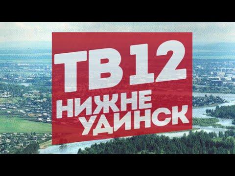 Новости. Выпуск 09.02.2016