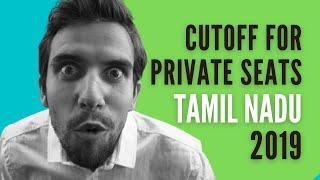 Tamil Nadu Private Medical Colleges NEET Cutoff