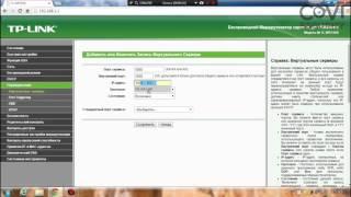 Готовые комплекты видеонаблюдения IP: настройка роутера (часть 1)(, 2015-10-01T13:51:49.000Z)