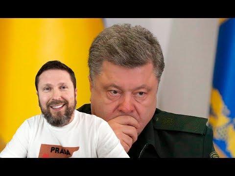 Порошенко. Укроборонпром. Bopoвство