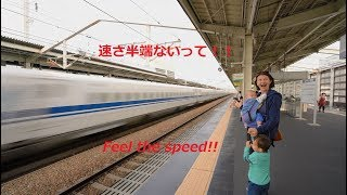 Japan Trip 2018 / Shinkansen passing at high speed (Himeji station) 4K