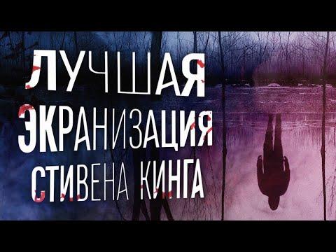 """Обзор сериала """"Чужак"""" от HBO"""